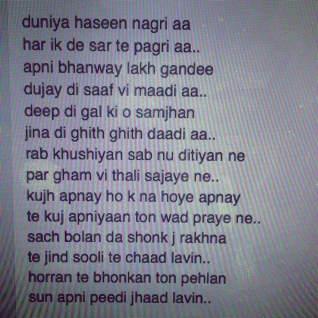 selfie #shayri #diljit #desi #kaint #att #punjab #punjabi