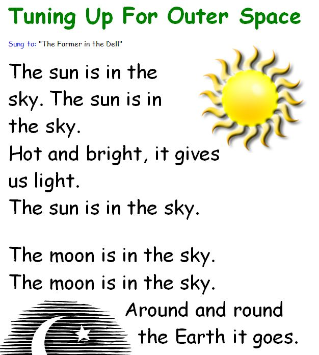 solar system song for preschoolers - photo #12