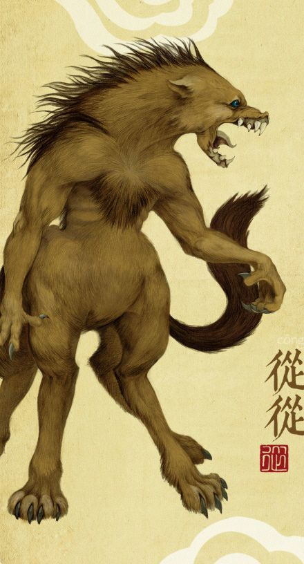 Congcong- Chinese myth: a beast that resembles a dog with six feet. It makes a sound like its name. it lived on Mount Xunzhuang.