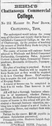 1876 Ad For Behms Chattanooga Commercial College Business Trade