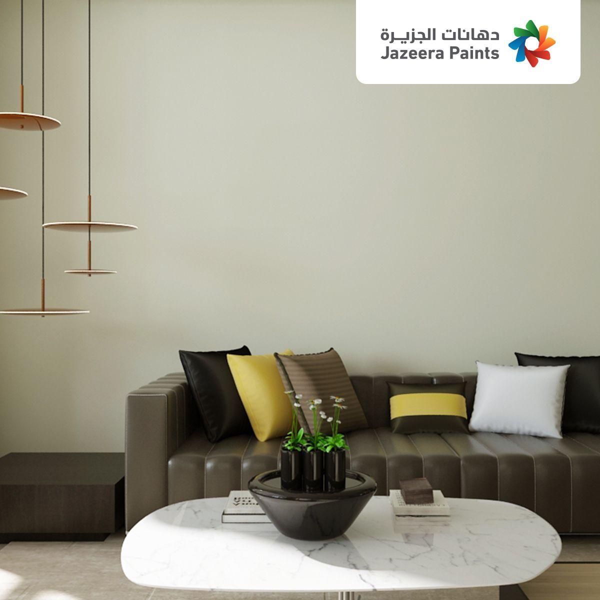 لون ندى العسل Coffee Table Decor Home Decor
