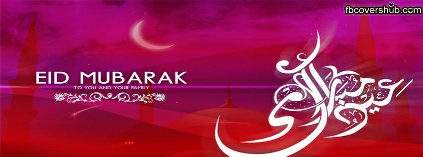 Popular Facebook Cover Eid Al-Fitr Greeting - 98ec4da15f4b54b4f29b3df6ecf1a826  HD_926239 .jpg