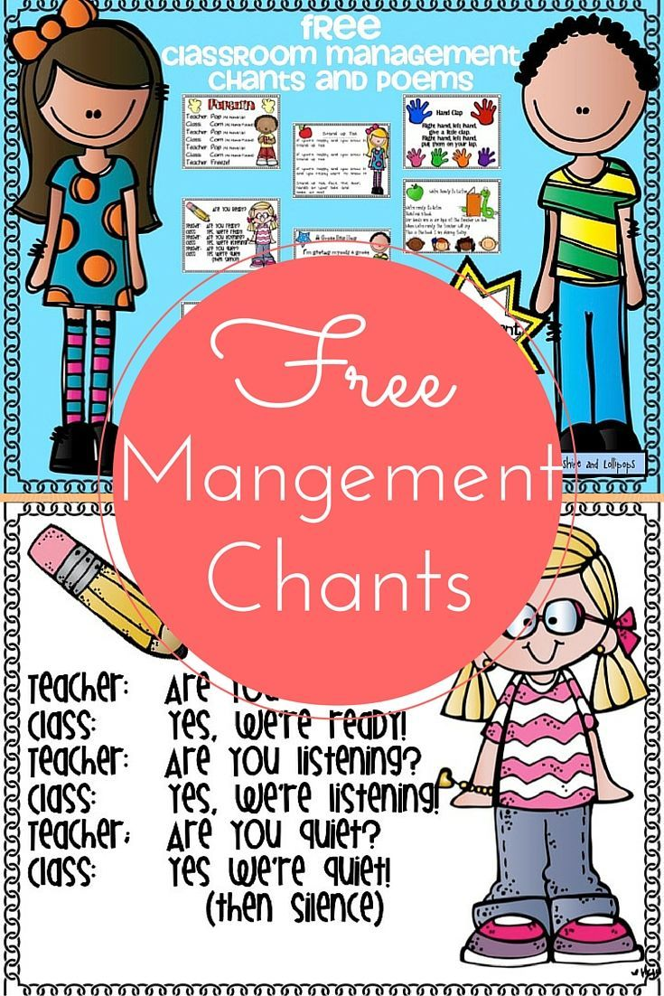 Free classroom management chants and poems for prek to