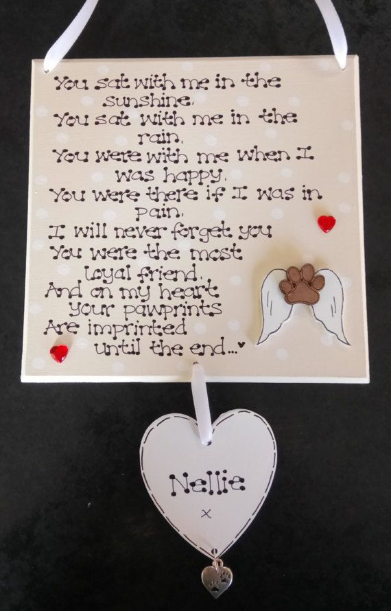 Personalised Cat Pawprints On Heart Loyal Friend Pet ...