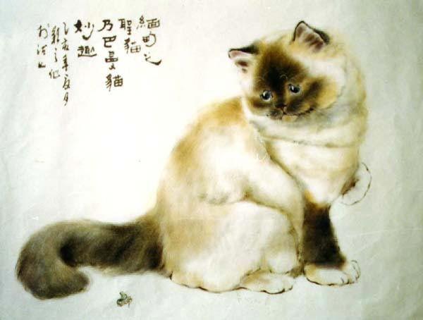 beautiful watercolor of a cat