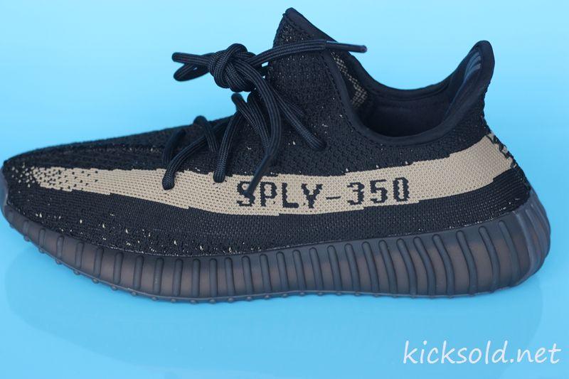 b8c99403dfd Adidas Yeezy Boost 350 V2