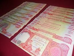 The Central Bank Of Iraq Issued New Iraqi Dinars With Codes Imageany