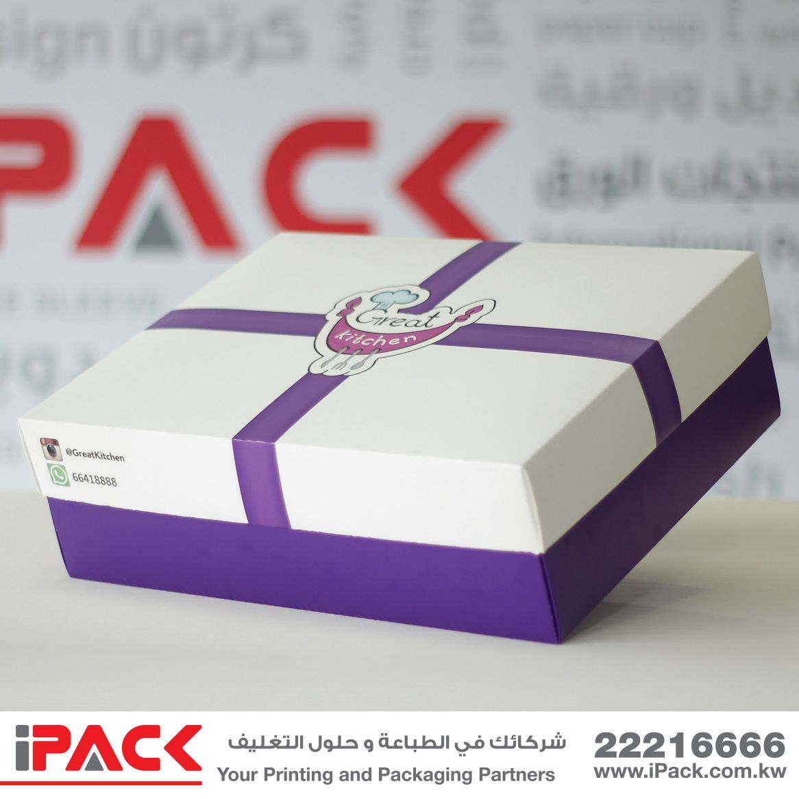 Custom Cake Boxes In Various Sizes علب كيك مطبوعة بقياسات مختلفة Box Cake Custom Cakes Decorative Boxes