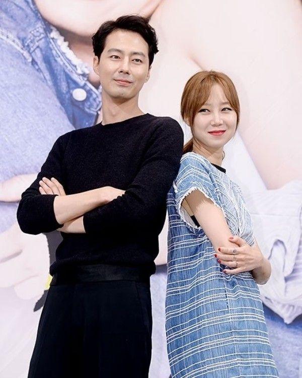 Jo In Sung - Gong Hyo Jin