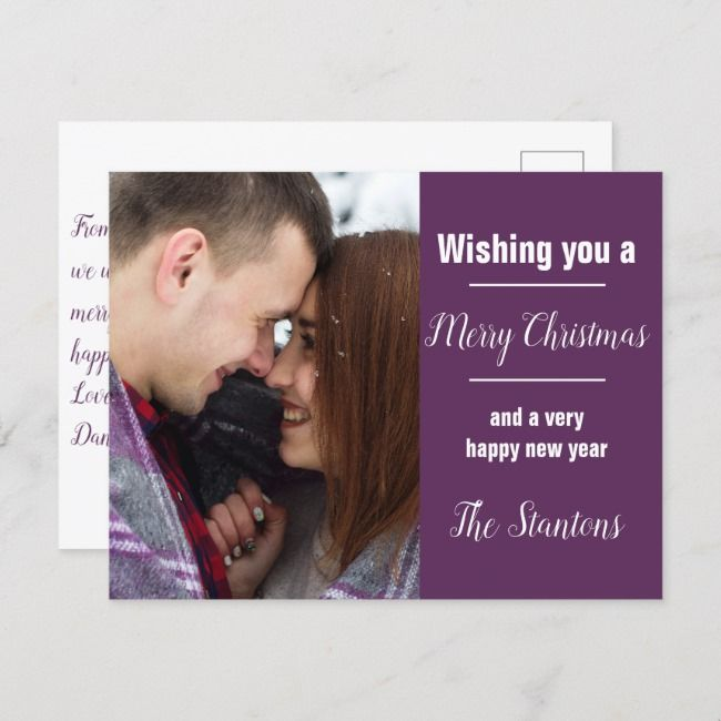 Purple and White Holiday Photo Postcard