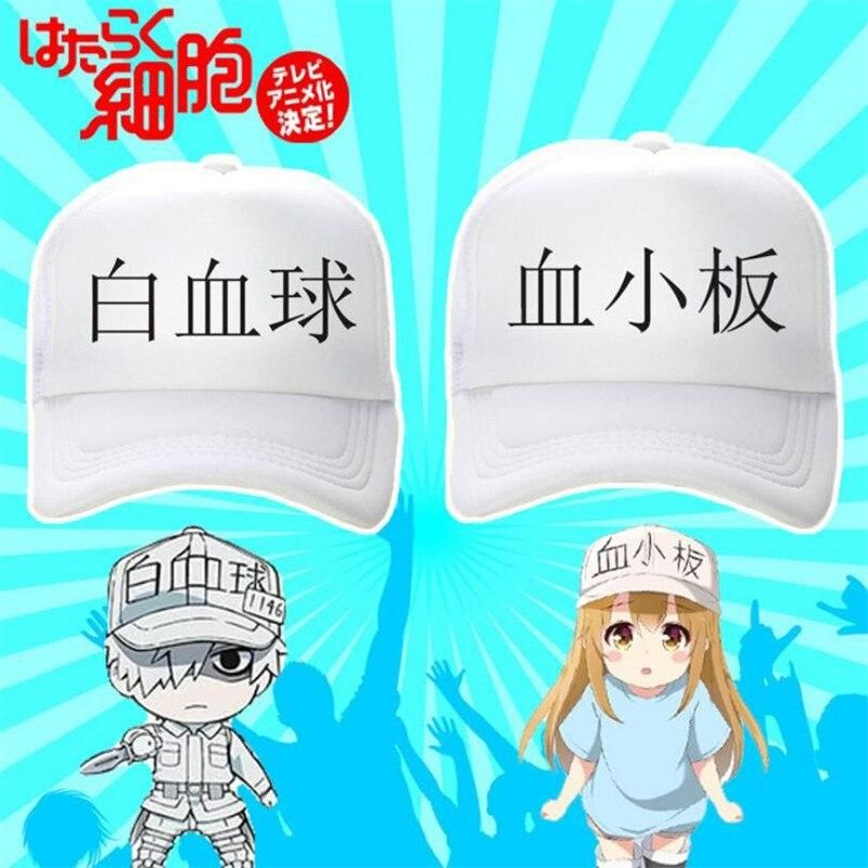 CELLS AT WORK White Cap Hataraku Saibou Kesshouban Platelet Hat Anime Cosplay