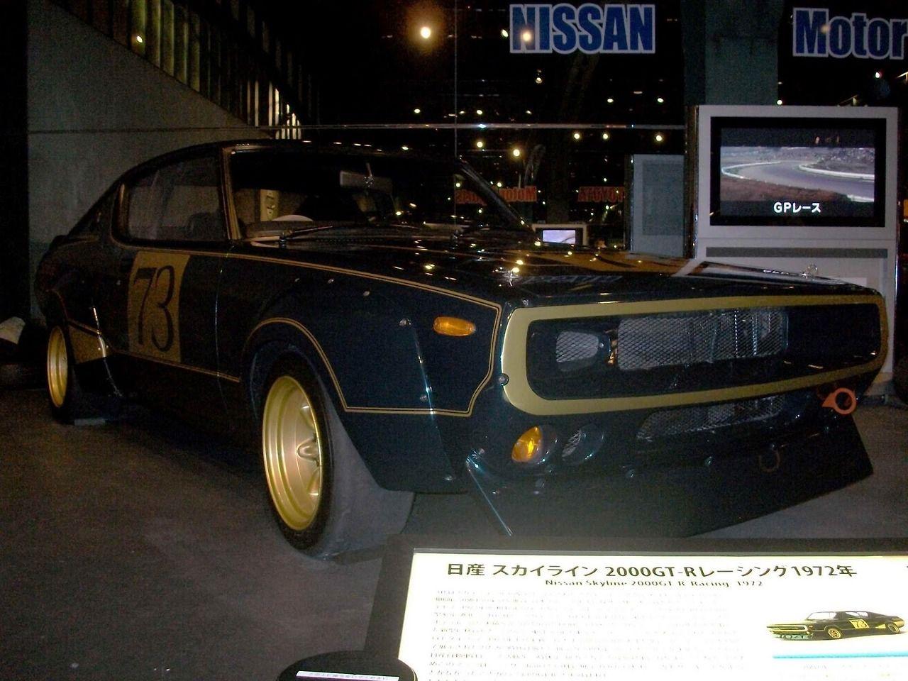 1972 nissan skyline 2000gt r race car kenmeri full works 1972 nissan skyline 2000gt r race car vanachro Gallery