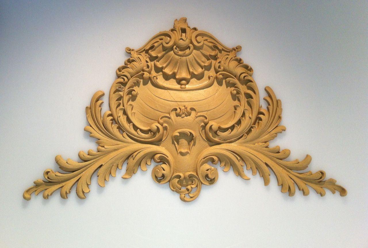 Cartouche - Louis XV 9 3/8H X 15 1/2W - 3/4Relief