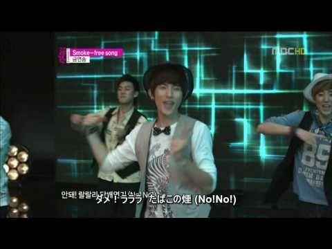 韓国のアイドルグループの禁煙ソングです Free Songs Songs U Kiss