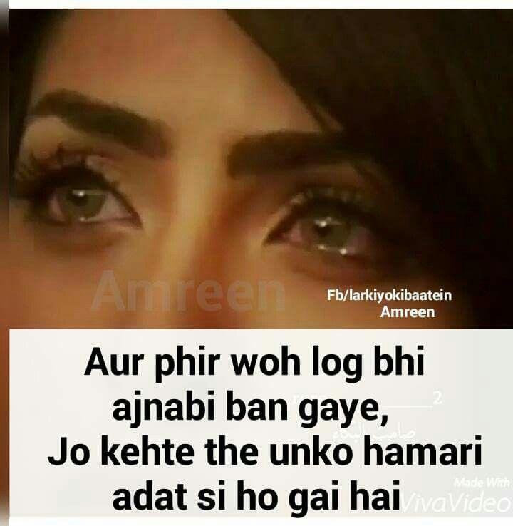 Romantic Broken Heart Quotes: Pin By Eman Nadeem On Shero Shayari