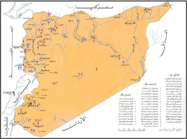 الجغرافيا دراسات و أبحاث جغرافية خريطة المواقع الأثرية والمتاحف في سوريا Map History Geography