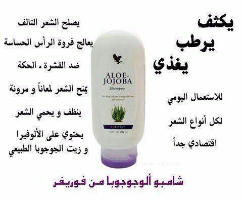 شامبو نيزورال Nizoral لعلاج قشرة الشعر Shampoo Seborrhoeic Dermatitis Dandruff