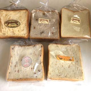 天然酵母の角食や高級デニッシュ食パンを味比べできる「食パン食べ比べセット」 - お取り寄せデニッシュ食パンのグロワール 大阪千林大宮のパン屋さん 通販