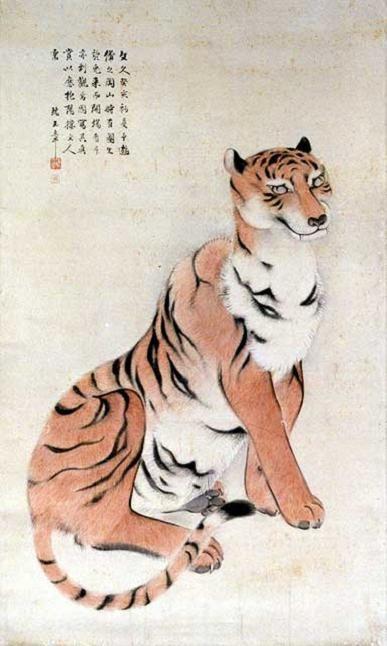 Tiger (1863) by Kawabata Gyokusho.  Wikimedia.