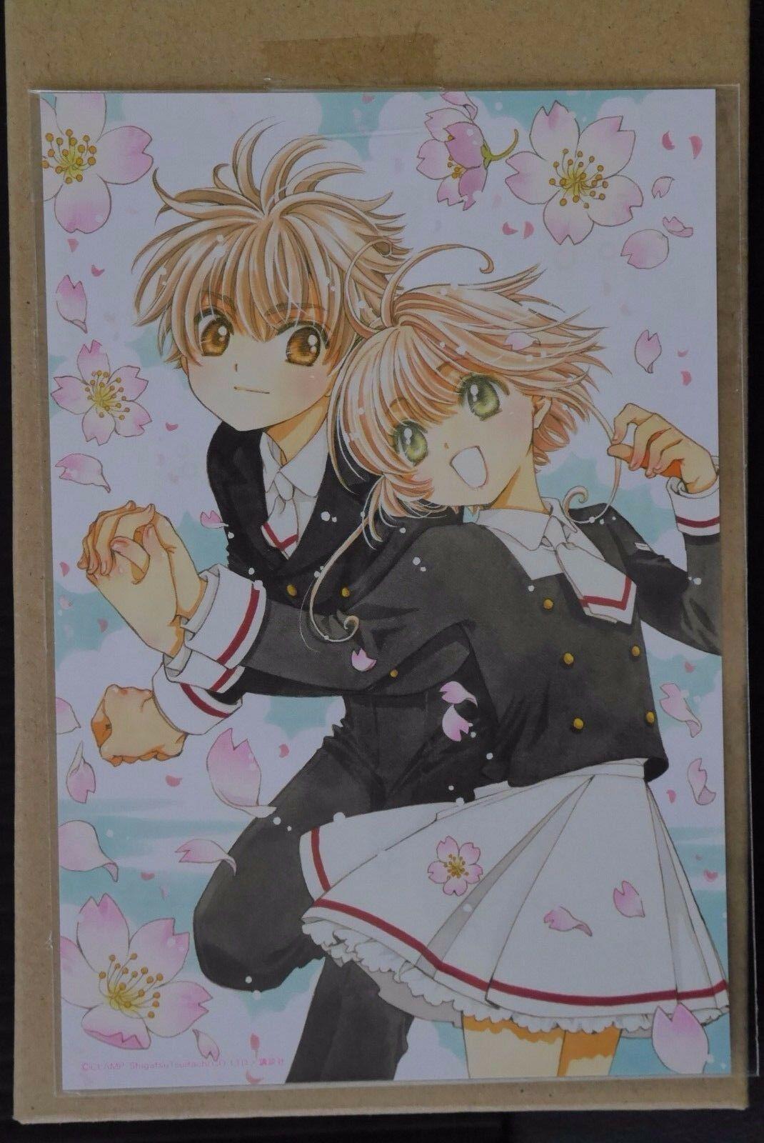 JAPAN Clamp manga: Cardcaptor Sakura -Clear Card Arc- vol.2 Special Edition