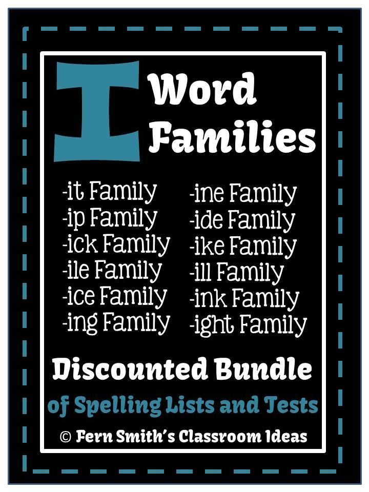 Spelling Twelve I Word Families Discounted Bundle of Lists and Tests