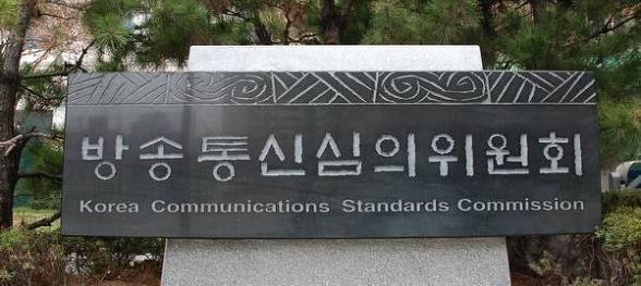 명예훼손으로 제소를 당함. 에효. 답변서 문장 정리중  http://BL0G.kr/236