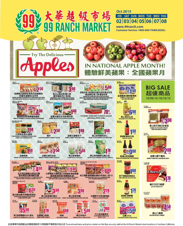 99 Ranch Market Ad October 2 8, 2015 http//www