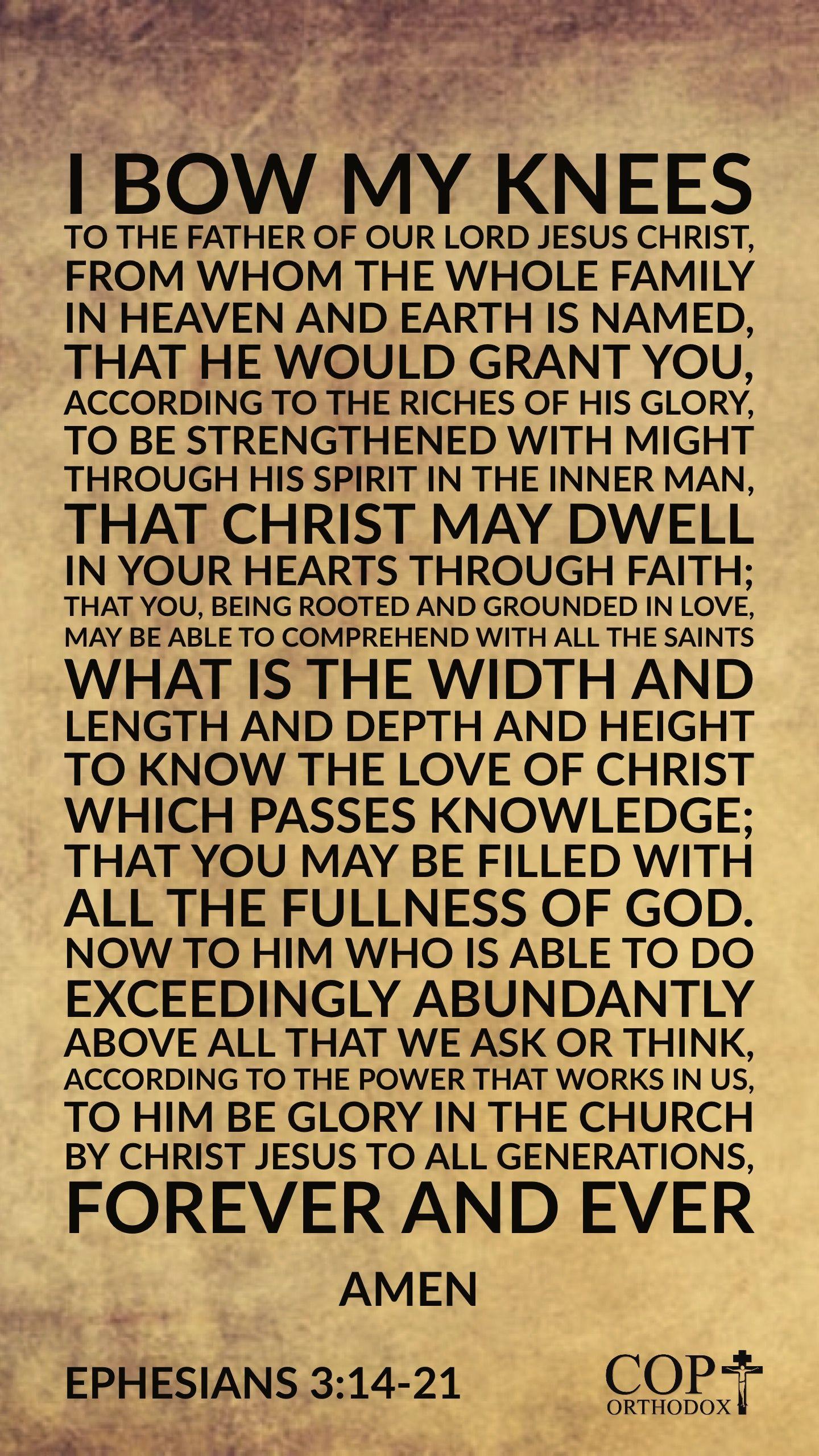 Ephesians 3:14-21 | quotes | Prayer scriptures, Bible ...