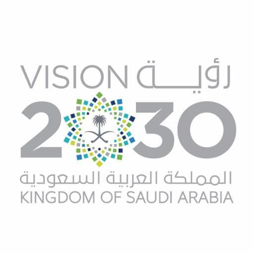 Saudi Vision 2030 Logo Download Corporate Logo Design Inspiration Logo Design Inspiration Logo Design Examples