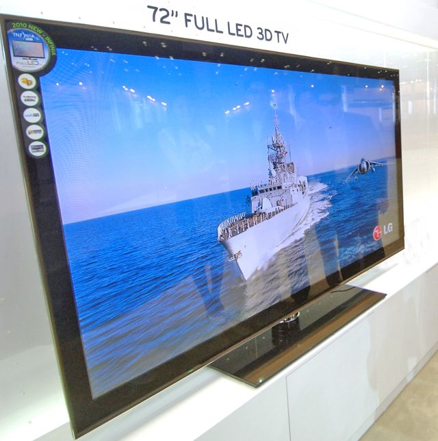 The Widest Screen Television Lg 70 Inch Tv Lg Tv Blog