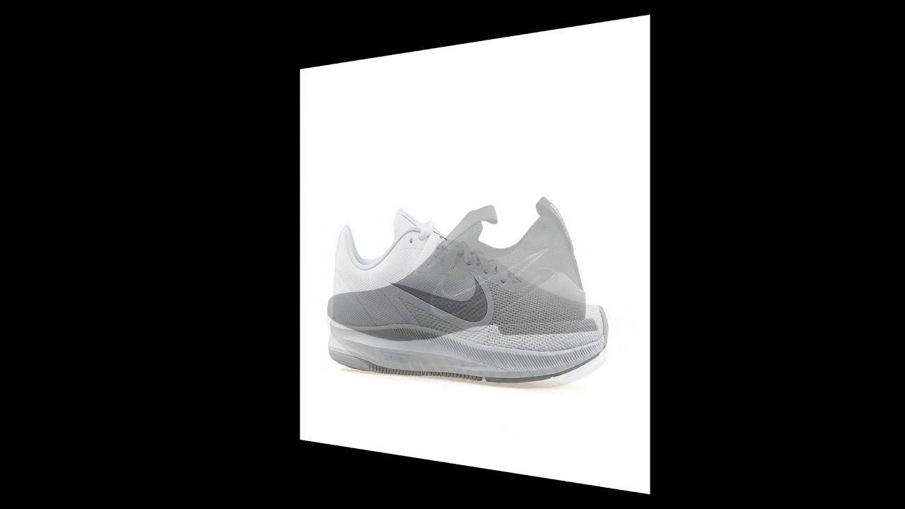 Kurios: Nike erfindet selbstschnürenden Sportschuh – MANN.TV