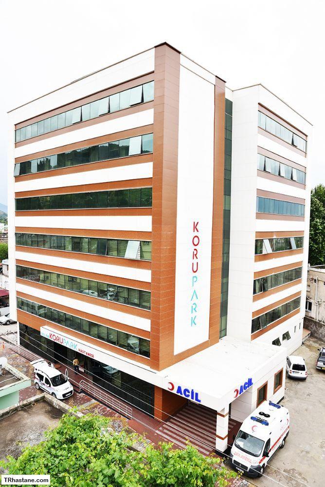 Özel FBM Korupark Hastanesi - #Düziçi, #Osmaniye