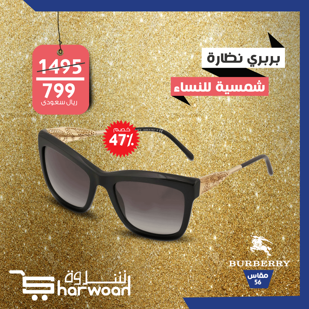 e00ec8a23 13 Best Sunglasses - النظارات images in 2016   Eyeglasses, Eyewear,  Sunglasses