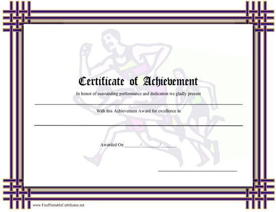 This printable certificate of achievement has runners in the