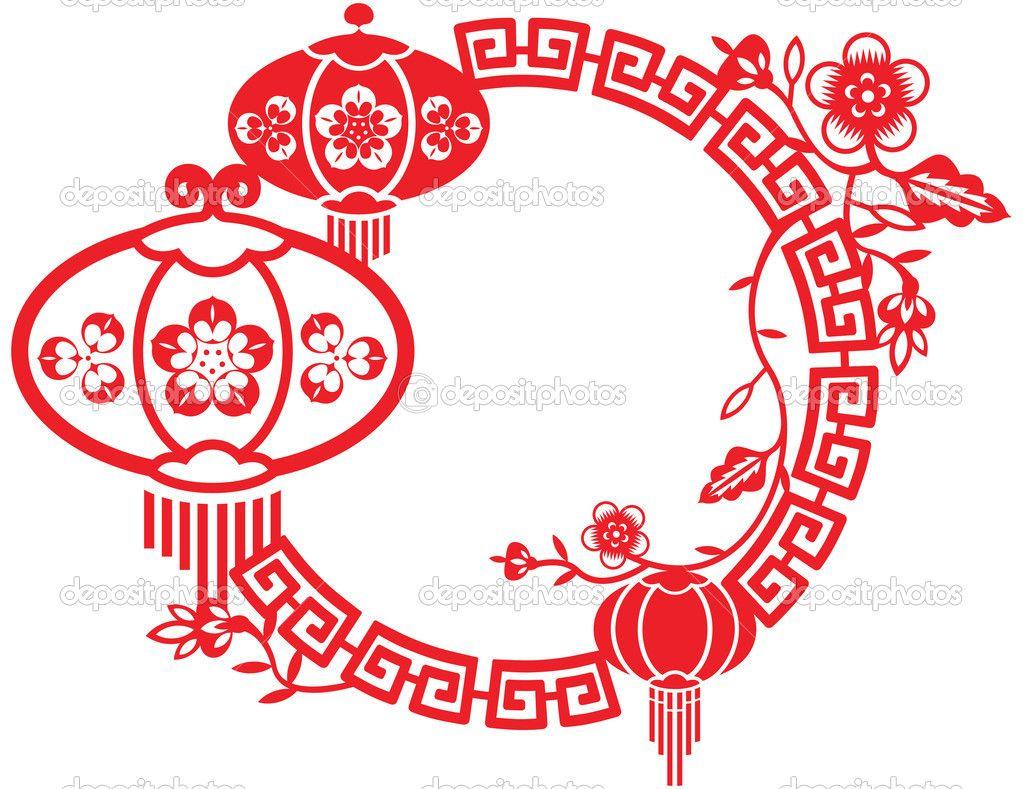 ao nuevo chino y mediados de otoo marco festival ilustracin de stock 18244193