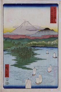 浮世絵 広重「不二三十六景 武蔵野毛横浜」