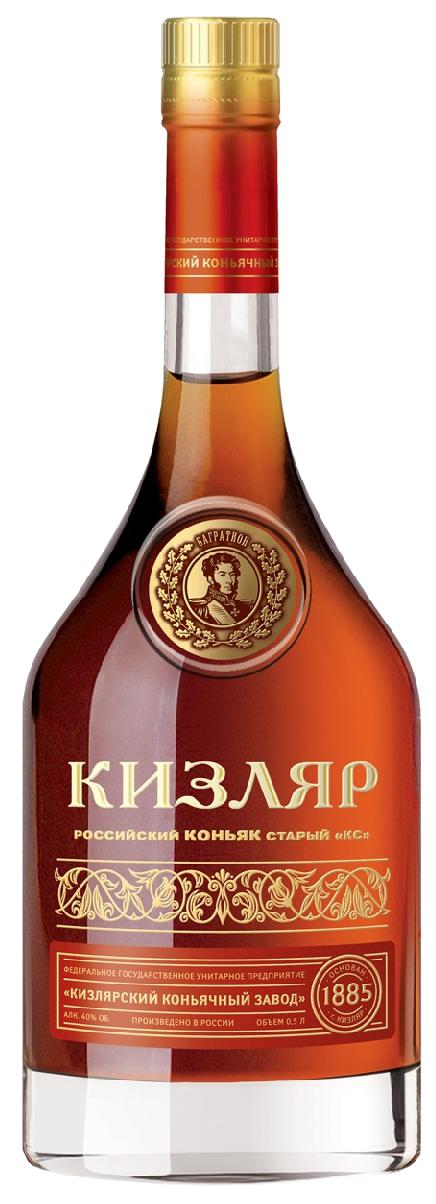 Коньяк кизлярский картинка