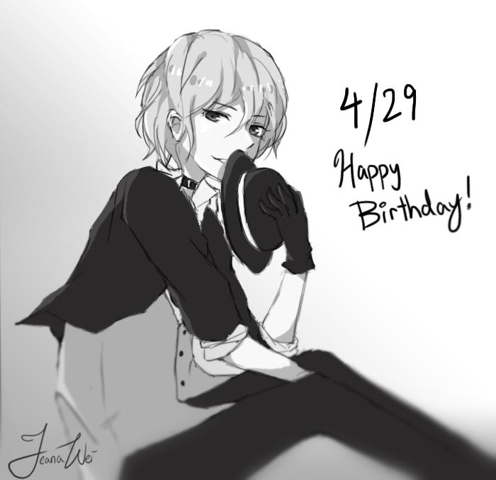 中原中也 被玷污了的悲哀 Happy Birthday to my favorite BSD (Bungou