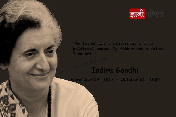 Pin On Yogi Indira Gandhi Essay In Hindi