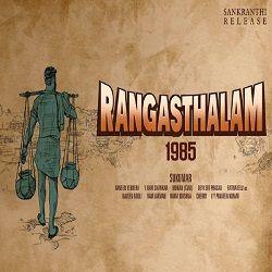 Rangasthalam 2018 Telugu Movie Songs Download Starmusiq Https Starmusiqz Com Rangasthalam Songs Download Ra Mp3 Song Download Songs Movies 2017 Download