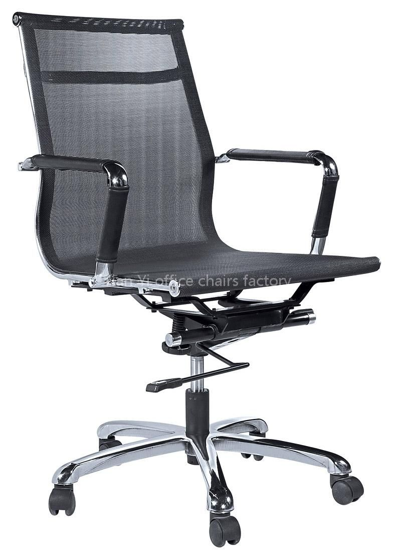 Niceday Office Furniture