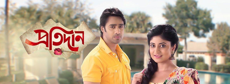 Star Jalsha All Episode Watch Online