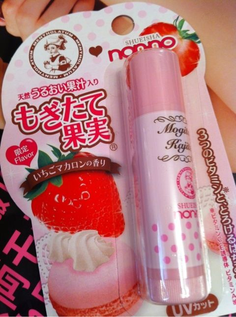 ♡ キャンディー☆