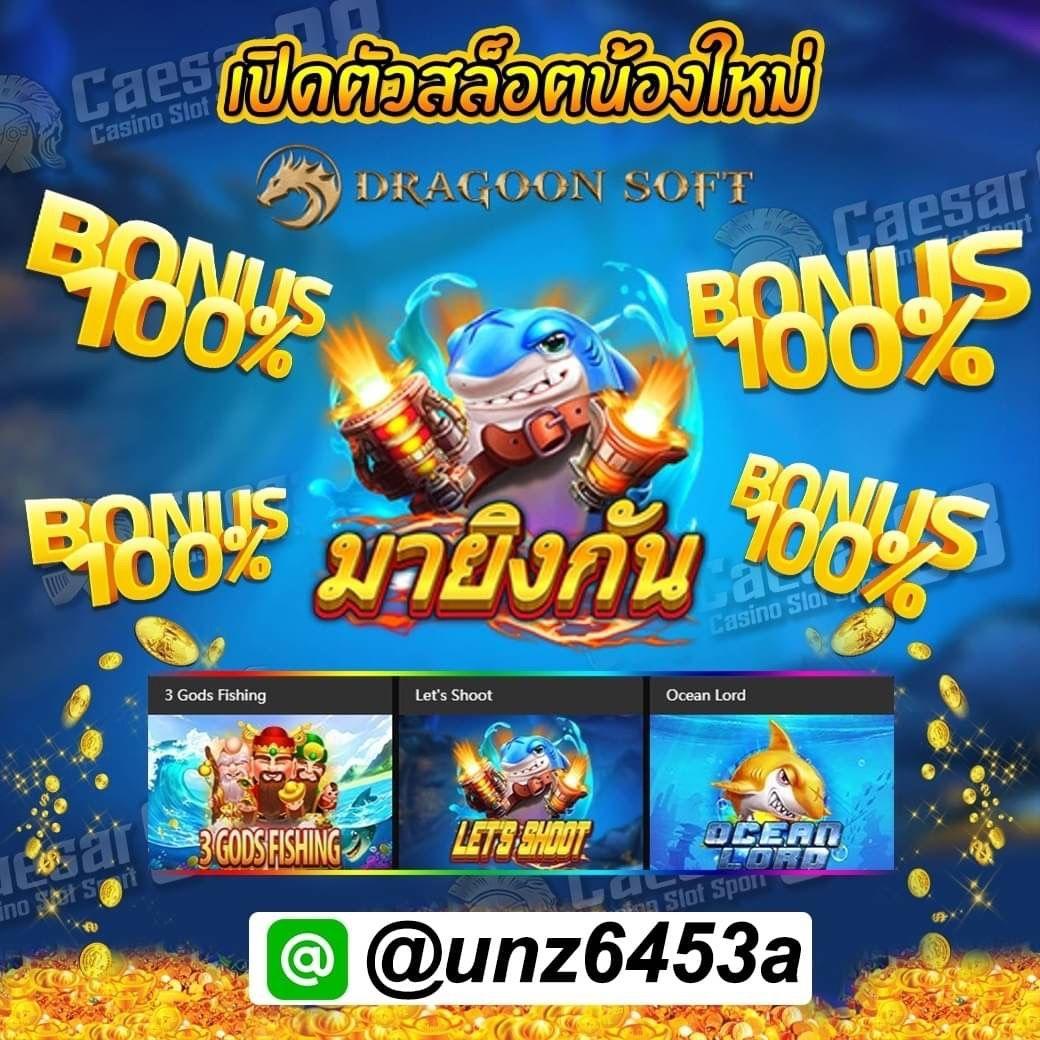 Софт i казино yигровые автоматы бесплатно