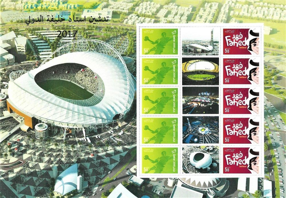 Qatar 2022 Fifa World Cup Soccer Football Venue Khalifa Stadium Sheet Ebay