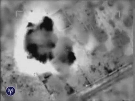 Imagens de um ataque aéreo de Israel a alvos do Hamas em Gaza