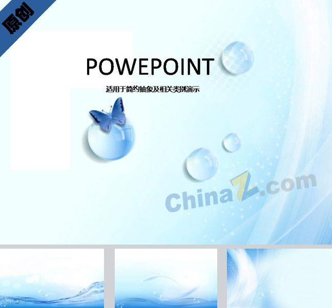 Powerpoint slides templates free china ppt ppt powerpoint powerpoint slides templates free china ppt toneelgroepblik Gallery