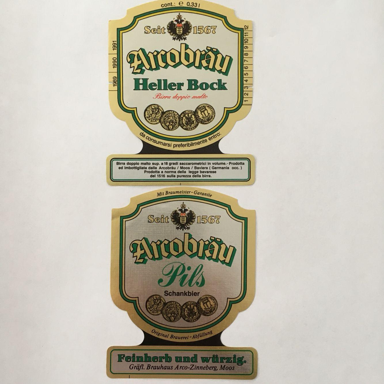 Ετικέτες Μπύρας 25(ΚΤ)