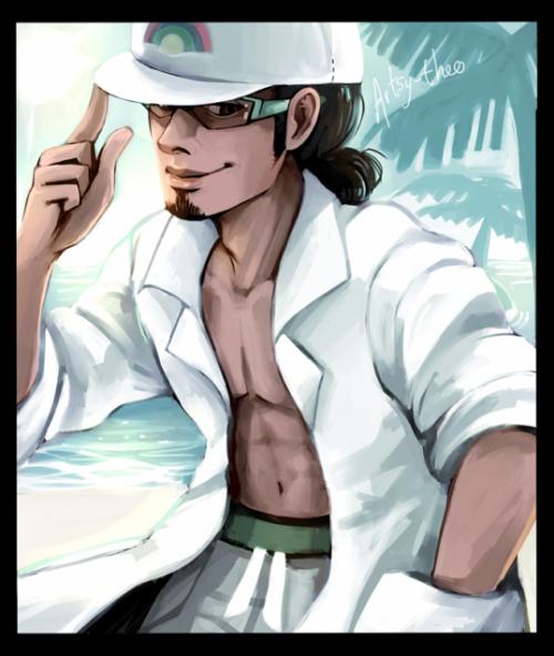 47+ Professor kakui information