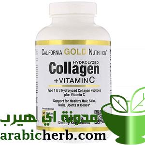 الكولاجين هو بروتين موجود بأجسامنا بمعدلات كبيرة وهو مسؤول عن عدة وظائف بوجه عام في جسم الإنسان منها تغيير وإصلاح Collagen Healthy Bones Hydrolyzed Collagen